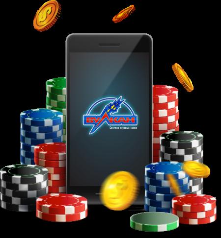 Игры казино Вулкан - игровые автоматы, слоты, рулетка, покер